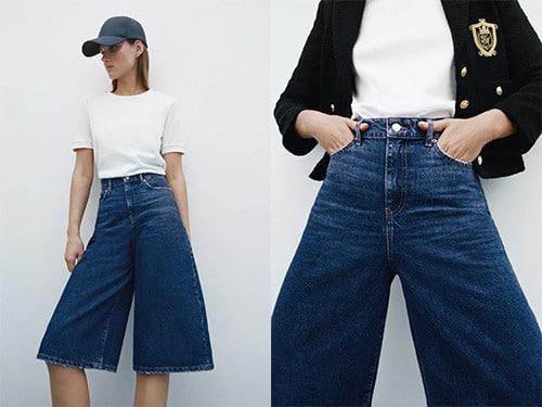 Le short en jean de Zara